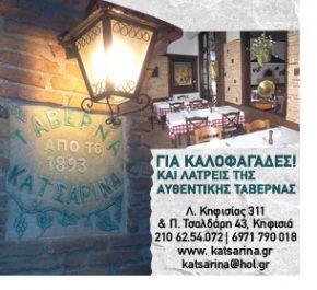 katsarina_site1